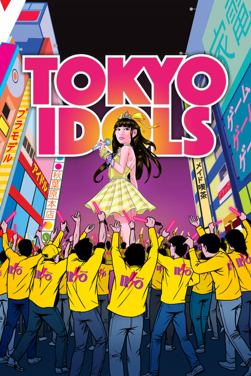 Tokyo Idols - Movie Poster