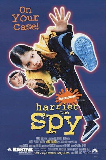 Harriet the Spy - Movie Poster