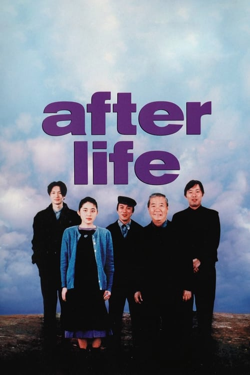 After Life - Movie Poster
