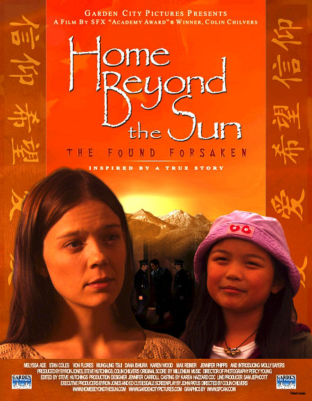 Home Beyond the Sun - Movie Poster