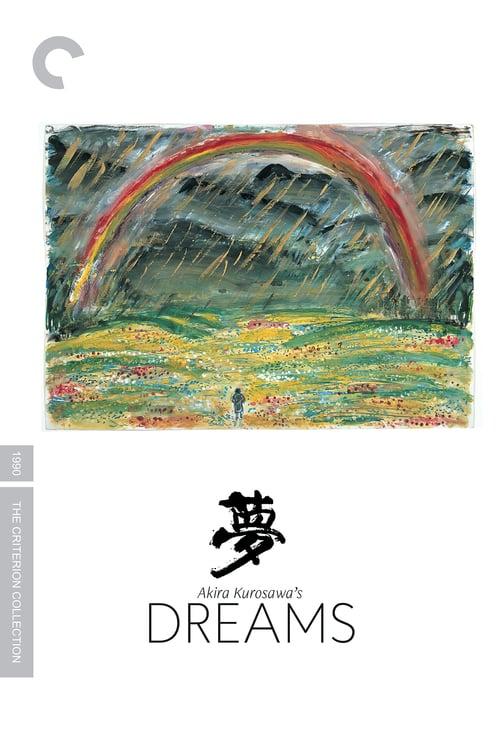 Dreams - Movie Poster