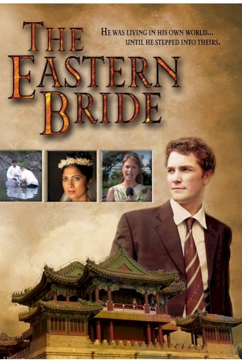 The Eastern Bride - Movie Poster