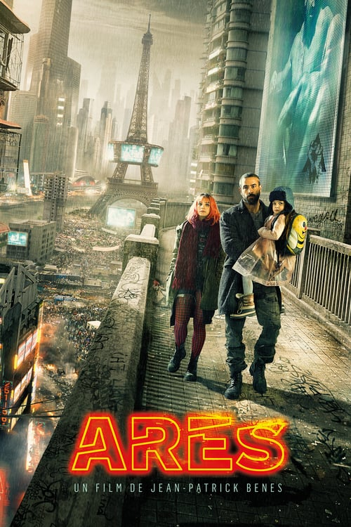 Ares - Movie Poster