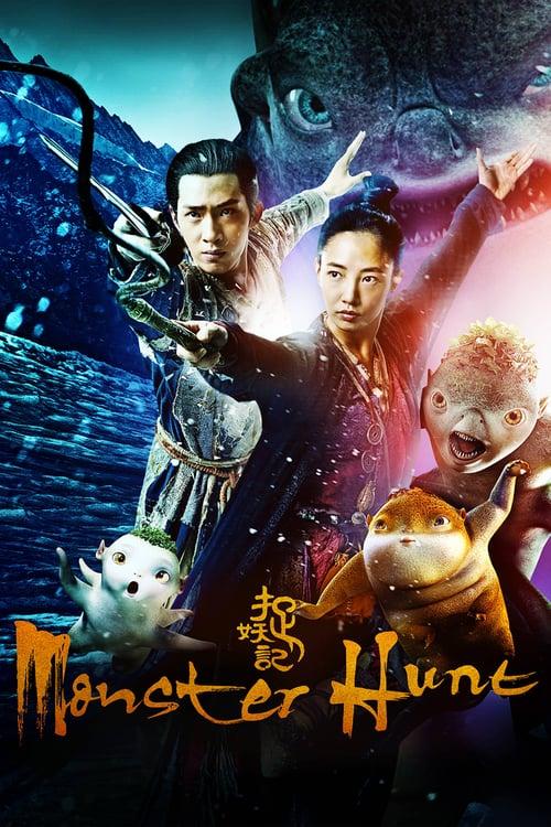 Monster Hunt - Movie Poster