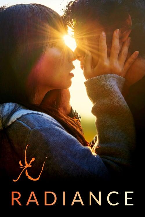 Radiance - Movie Poster