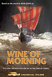 Wine of Morning - Movie Poster