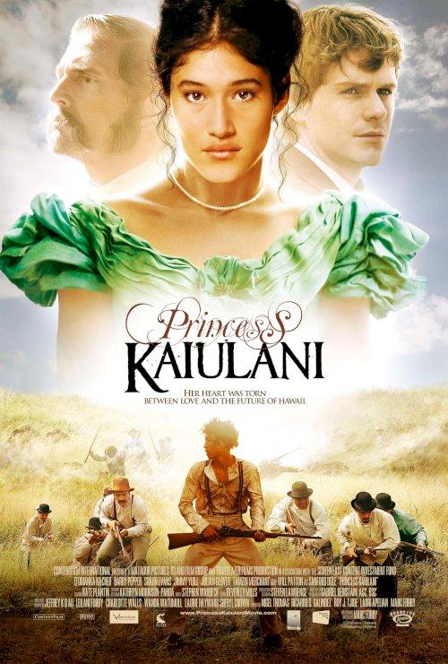 Princess Ka'iulani - Movie Poster