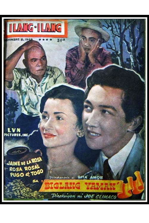 Biglang Yaman - Movie Poster
