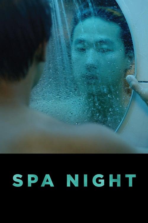 Spa Night - Movie Poster