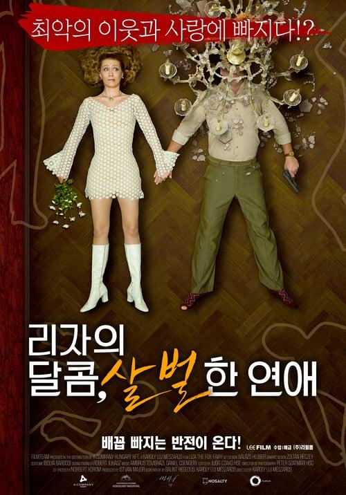 Liza, the Fox-Fairy - Movie Poster