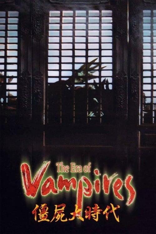 The Era of Vampires - Movie Poster