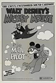 The Mail Pilot - Movie Poster