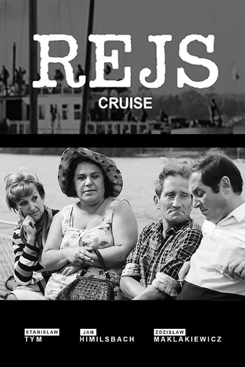 The Cruise - Movie Poster