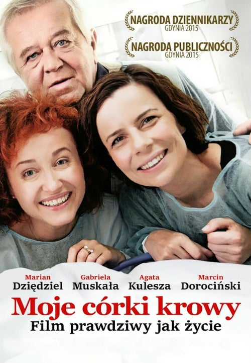 These Daughters of Mine - Movie Poster