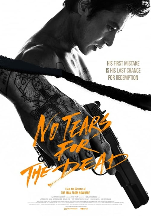 No Tears for the Dead - Movie Poster