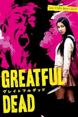 Greatful Dead - Movie Poster