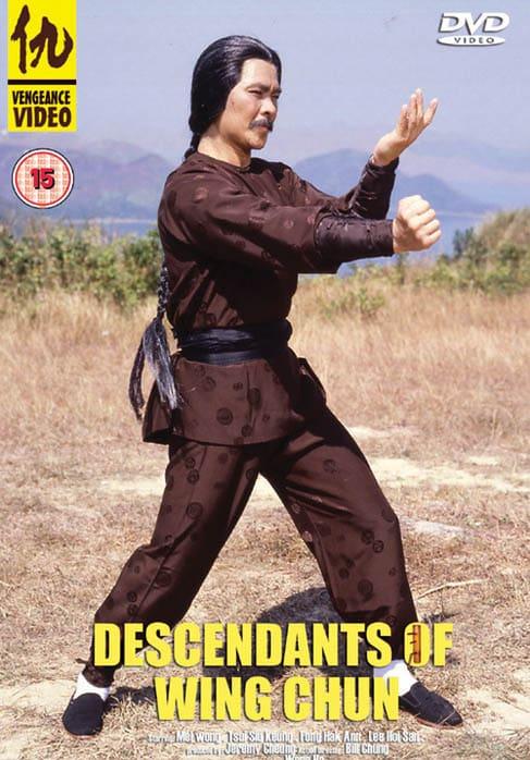 The Descendant Of Wing Chun - Movie Poster