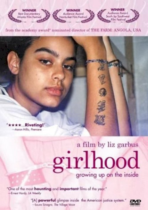 Girlhood - Movie Poster