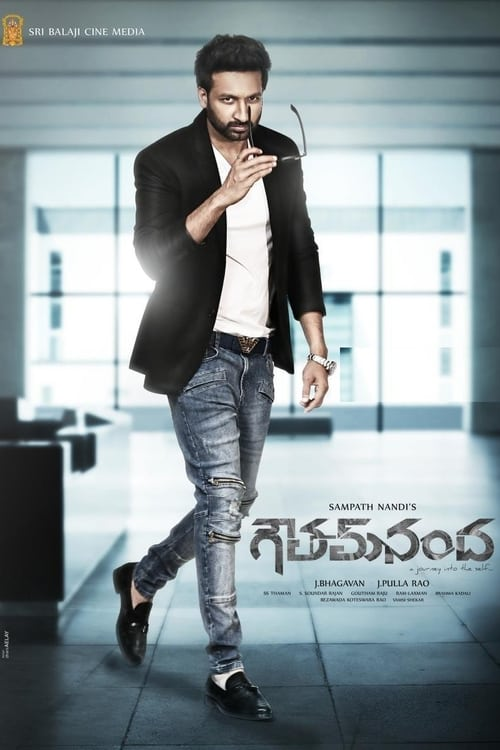 Goutham Nanda - Movie Poster
