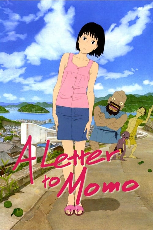 A Letter to Momo - Movie Poster