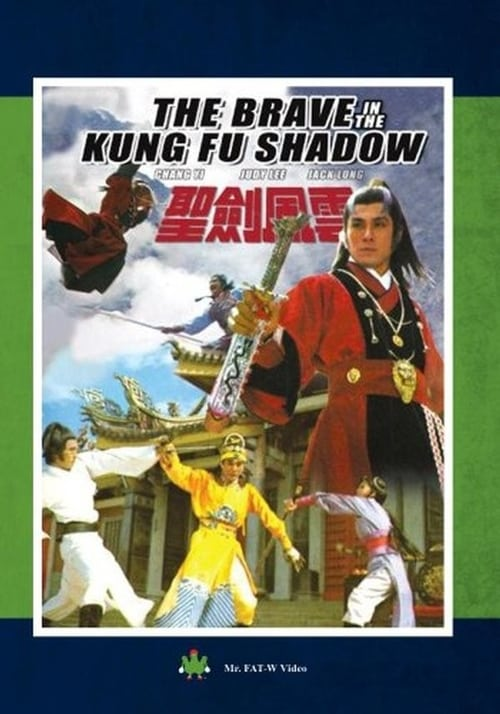 The Brave in Kung Fu Shadow - Movie Poster
