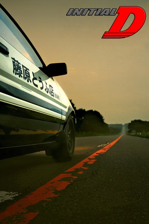 Initial D - Movie Poster