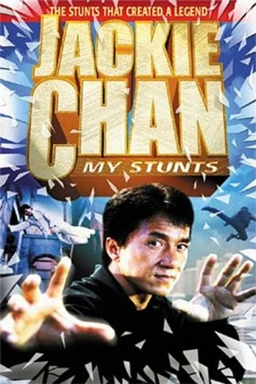 Jackie Chan: My Stunts - Movie Poster