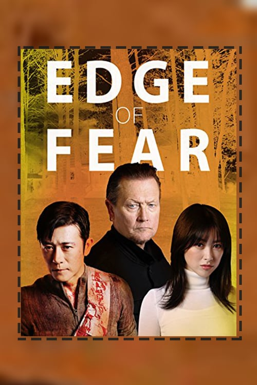 Edge of Fear - Movie Poster