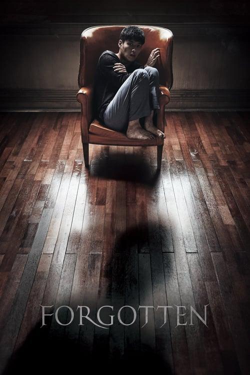 Forgotten - Movie Poster
