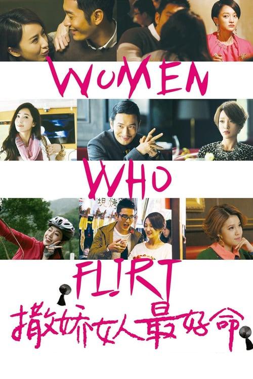 Women Who Flirt - Movie Poster