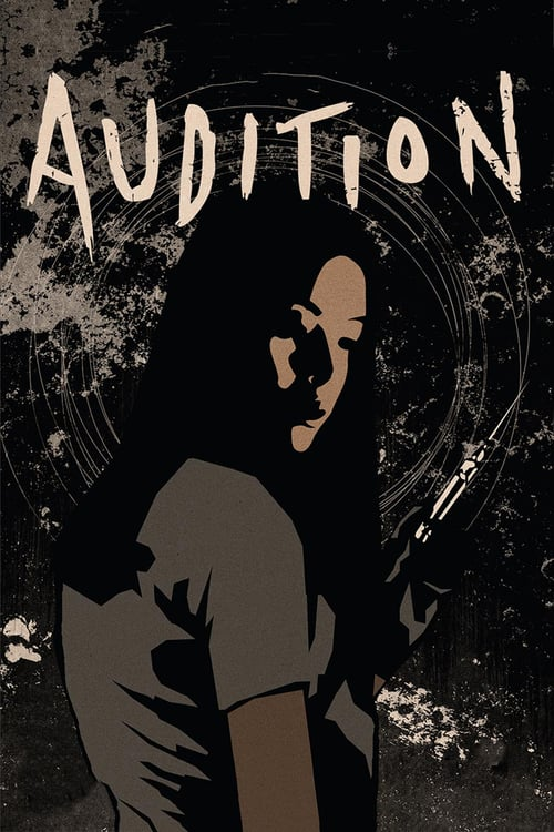 Audition - Movie Poster