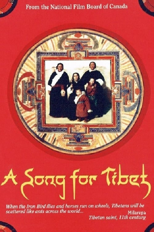 A Song for Tibet - Movie Poster