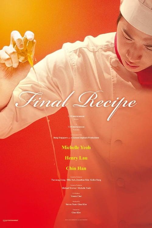 Final Recipe - Movie Poster