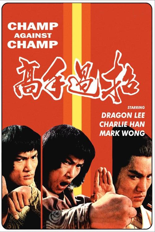 Champ vs. Champ - Movie Poster
