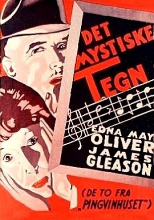 Murder on the Blackboard - Movie Poster