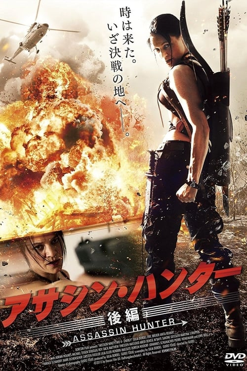 Mission NinetyTwo: Part II - Energy - Movie Poster