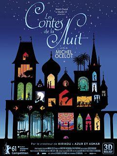 Les contes de la nuit - Movie Poster