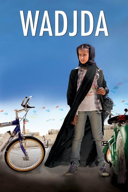 Wadjda - Movie Poster
