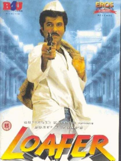 Loafer - Movie Poster