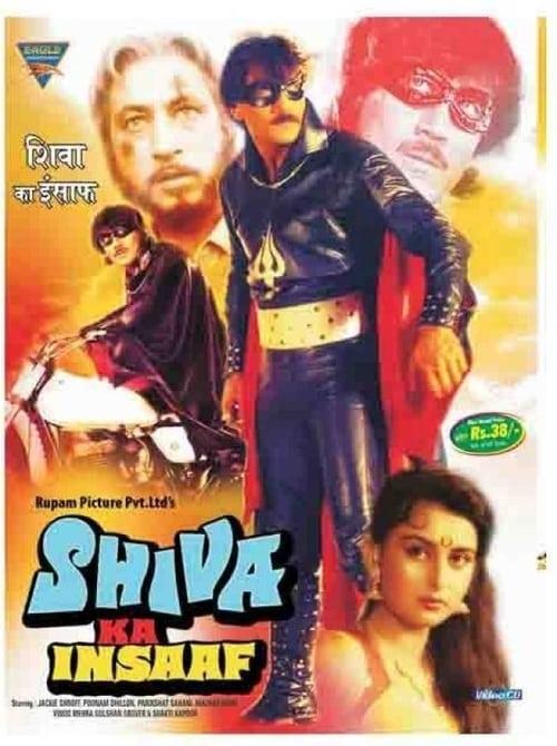 Shiva Ka Insaaf - Movie Poster