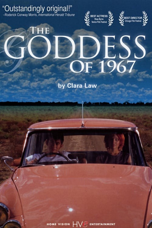 The Goddess of 1967 - Movie Poster