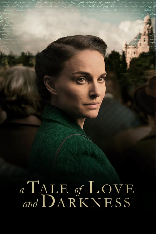 A Tale of Love and Darkness - Movie Poster