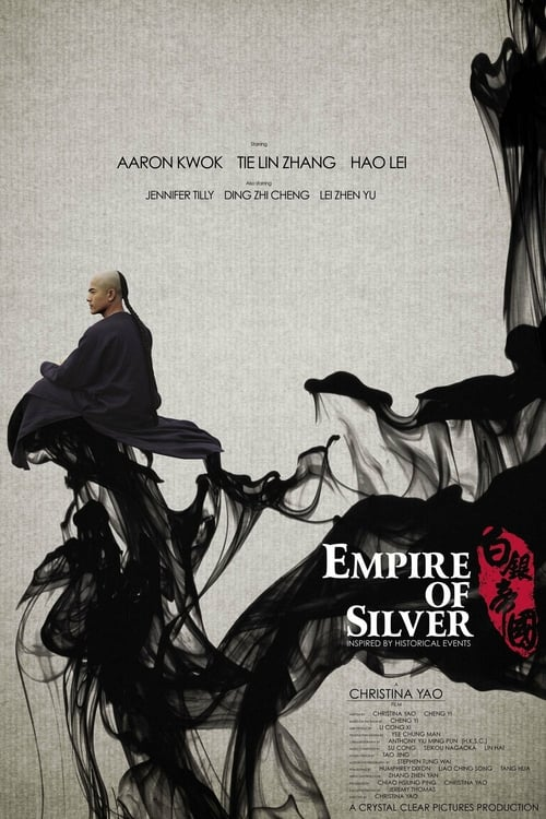Empire of Silver - Movie Poster