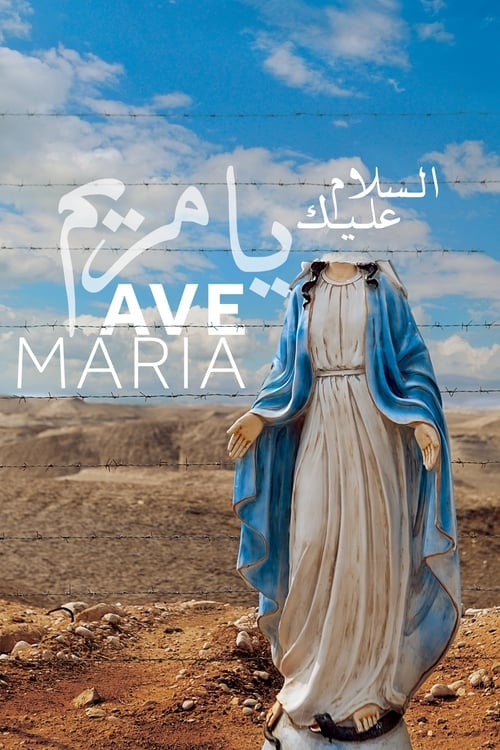 Ave Maria - Movie Poster
