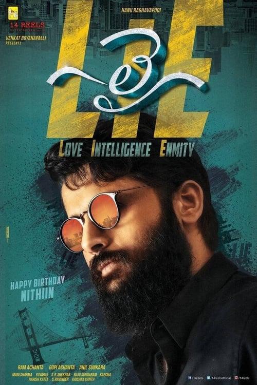 LIE - Movie Poster