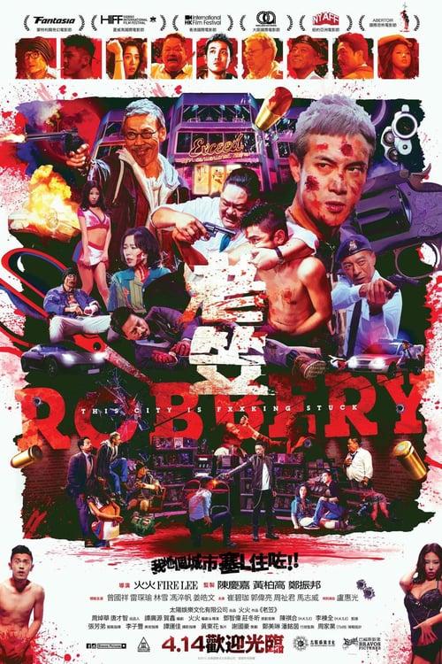 Robbery - Movie Poster