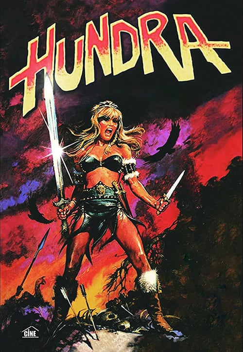 Hundra - Movie Poster