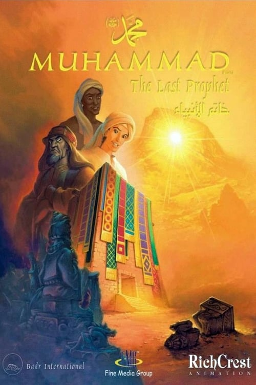 Muhammad: The Last Prophet - Movie Poster