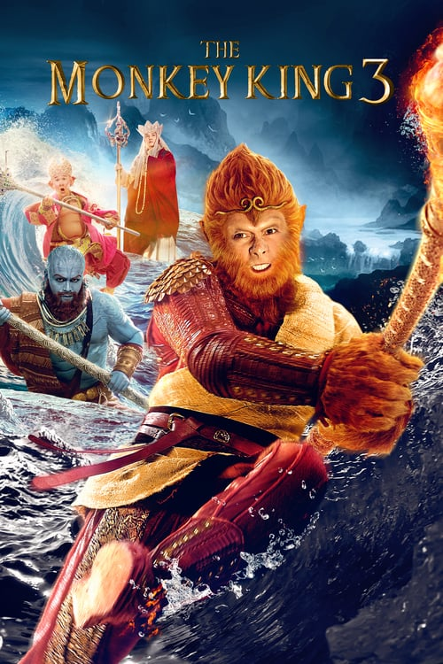 The Monkey King 3 - Movie Poster