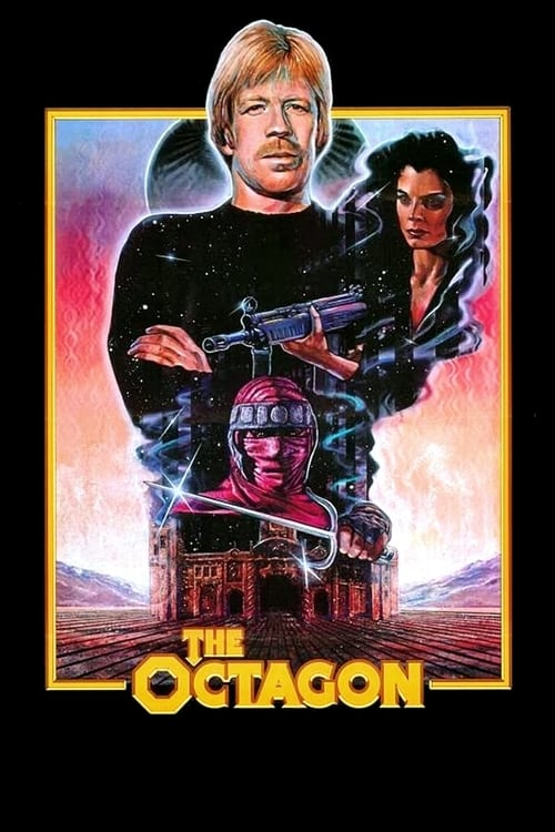 The Octagon - Movie Poster